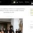 MandolinARTE members project of RizosMedia digital marketing agency